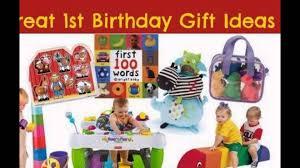 1 year birthday gifts ideas