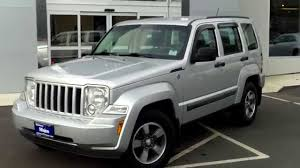 Used 2008 Jeep Liberty 4x4 Suv Best Price Saco Maine Portland Me