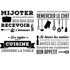 stickers de cuisine stickers cuisine les règles de la cuisine sticker mural caselio