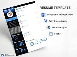 visual resume templates free download doc to pdf professional visual resume template free download 50 beautiful