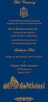 tilak ceremony invitation wording