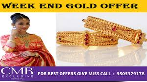 gold offers hyderabad best price for jewellery cmr