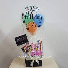 balloon in a box behappy florist gifts delivery