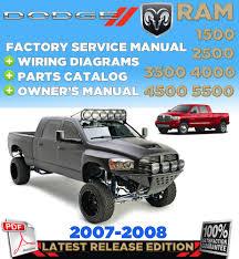 2007 2008 dodge ram truck 1500 2500 3500 4500 5500 factory repair