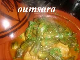 recette cuisine marocaine ma cuisine marocaine et d ailleurs par maman de tajine