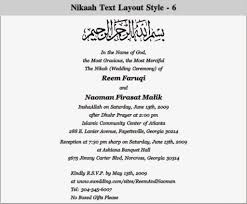 Wedding Card Matter Muslim Wedding Invitations Cards Matter In English Muslim Wedding