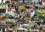 Family Outing (Korean Variety Show) | CultureQuote