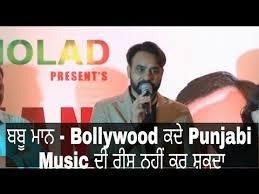 Meme Punjabi - babbu maan talking about bollywood and punjabi music youtube