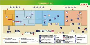 map of kazan terminal 1a map international airport kazan