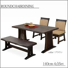 dining table with rotating kagu gforet rakuten global market dining table set width 140 4