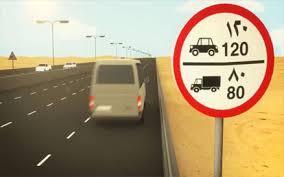 Qatar Ministry Of Interior Traffic Department Moi Qatar Traffic Awareness