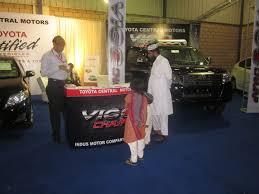 largest toyota toyota society motors pakistan u0027s largest toyota 3 u0027s dealership