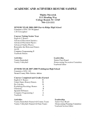 resume for high students applying to college sle high schoolesume for college admissions exles