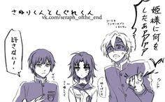 gender bender light novel guren ichinose owari pinterest anime