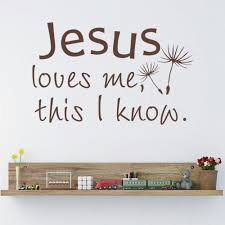 Christian Decor For Home Jesus Loves Me This I Know Christian Wall Decal Bible Verse