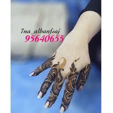 henna design on instagram 264 likes 23 comments البــنفــــــسج 7na albanfsaj on