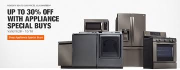 appliances at the home depot