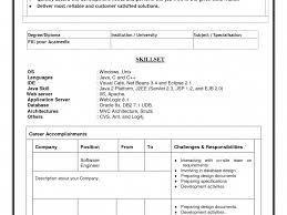 Mvc Resume Sample Unbelievable Design Resume Model 6 Resumes Models Resume Example