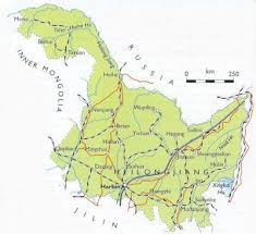 rivers in china map heilongjiang province harbin amur river facts and details