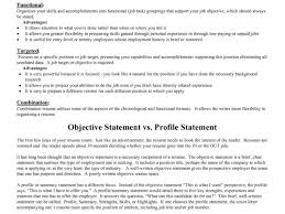 Resume Objective Necessary 100 General Resume Objective Statements Good Resume Objective