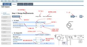 online design tools electronics engineering blog on semiconductor blog introducing