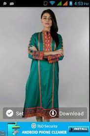 New Pakistani Bridal Dresses Collection 2017 Dresses Khazana Latest Winter Dresses 2017 Android Apps On Google Play