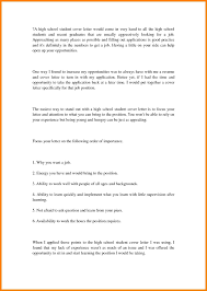 cover letter attention to choice image cover letter sample
