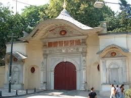 Ottoman Porte La Turquie Le Parc De Gülhane La Sublime Porte Club Des Voyages