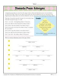 diamante poem antonyms poetry worksheet