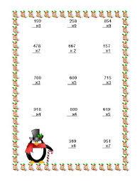 multiplication christmas multiplication worksheets grade 4
