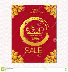 year sale design template the year of rooster