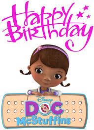 doc mcstuffins birthday doc mcstuffins birthday iron on heat transfer 5 x 7 alfies