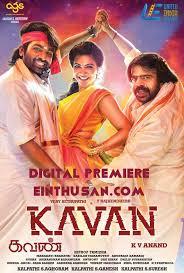 best 25 tamil movies online ideas on pinterest tamil movies