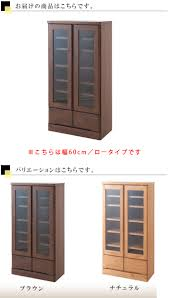 Kitchen Furniture Names Plank Rakuten Shop Rakuten Global Market