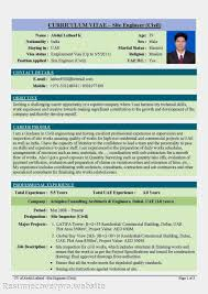 Resume Sample Format For Freshers by 100 Free Downloadable Resume Format Freshers Mba Resume Format
