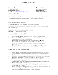 10 best images of postal service job cover letter examples usps