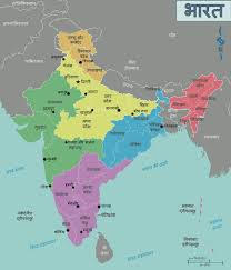 Map India File Map Of India Hi Svg Wikimedia Commons