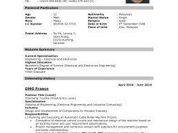 Sample Of Resume Application Shining Design Resume Application 2 Format Of Resume For Job