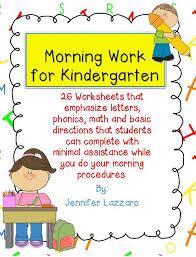 kindergarten handwriting common core teacherlingo com