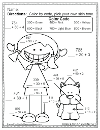 coloring pages for math math coloring pages grade free printable multiplication coloring fun