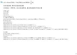 si e axiss si鑒e auto axiss 100 images header 2013 analog modulation 87