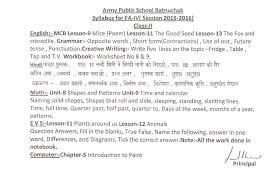 army public ratnuchak jammu j u0026k best army