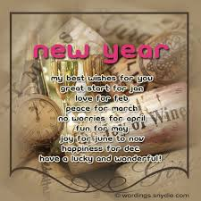 new year card greetings happy new year card messages wordings and messages