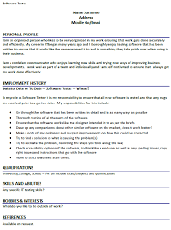Sample Qa Resumes by Marvelous Software Qa Resume Samples 65 With Additional Resume