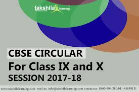 cbse circular for class 9th and 10th session 2017 2018 circular