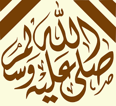 arabic symbol meanings peace be upon him wikipedia