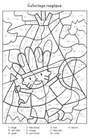 26 dessins de coloriage magique soustraction à imprimer