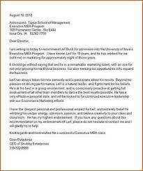 11 sample letter of recommendation for college academic resume