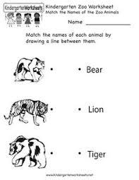kindergarten printable spelling worksheet spelling pinterest