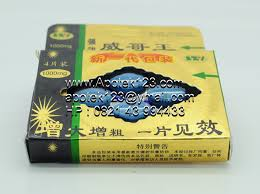 viagra china 1000mg pil biru obat kuat tahan lama pria